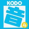 Kodo On! 4