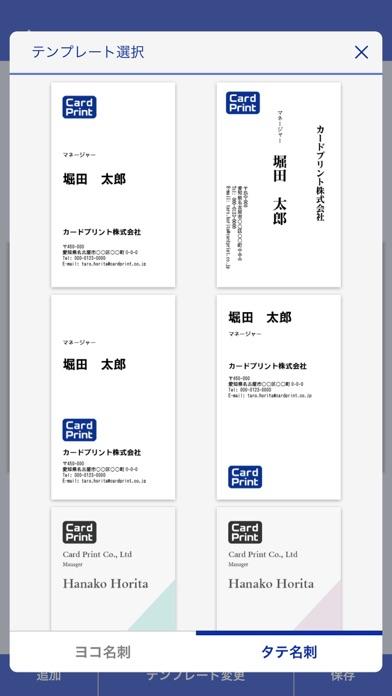 Brother 名刺・カードプリントのおすすめ画像2