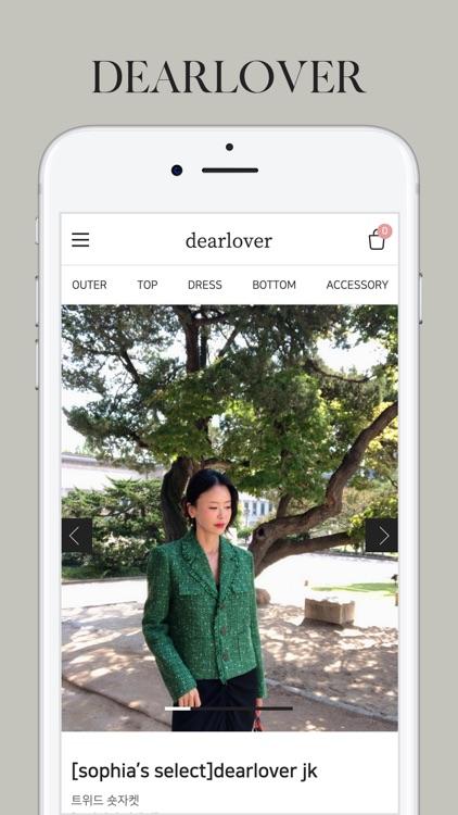 디어러버 - 20, 30대 여성들이 사랑하는 쇼핑앱 screenshot-4