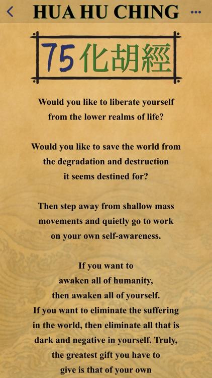 The Hua hu Ching of Lao Tzu screenshot-9