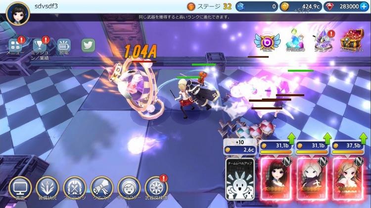 ラビリンスチェイサー screenshot-5