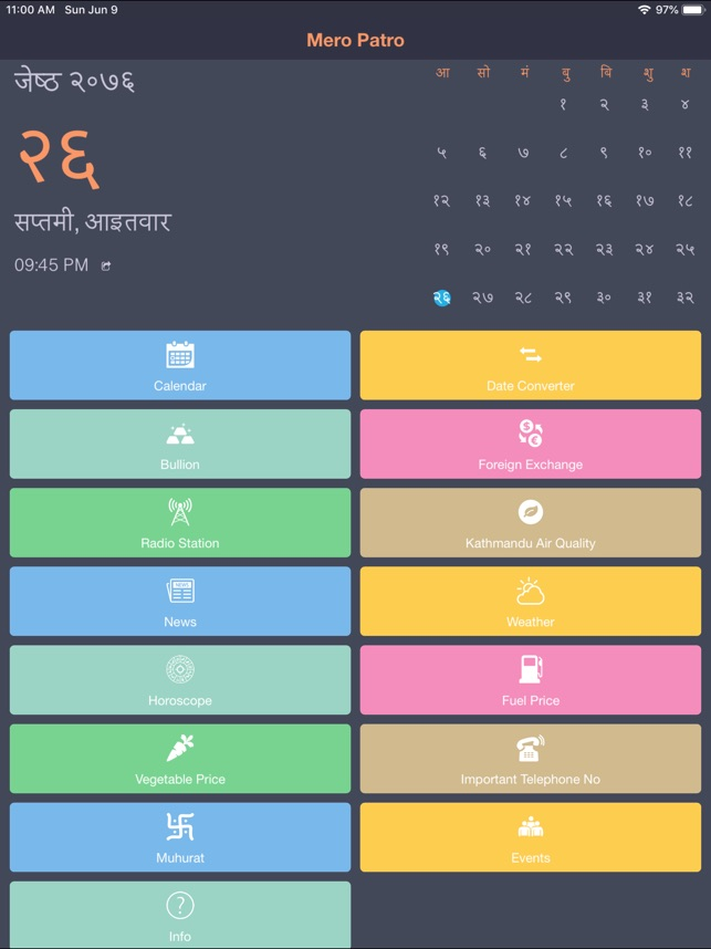 Mero Patro - Nepali Calendar on the App Store