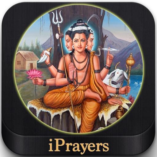 iPrayers : Shree Gurudev Datta