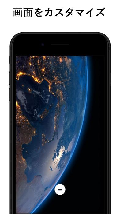 すべてのタイプのiPhone用のオリジナルの壁紙とHDテーマのおすすめ画像10