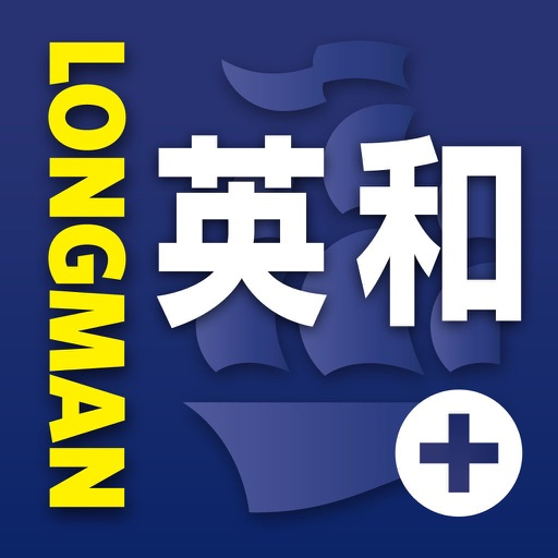 Longman E-J Dictionary PLUS icon
