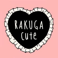 Rakuga-cute -楽画cute-