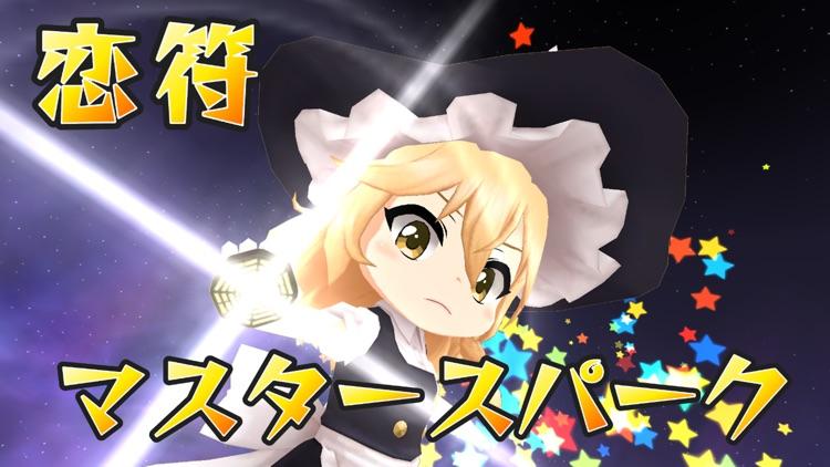 東方キャノンボール screenshot-3