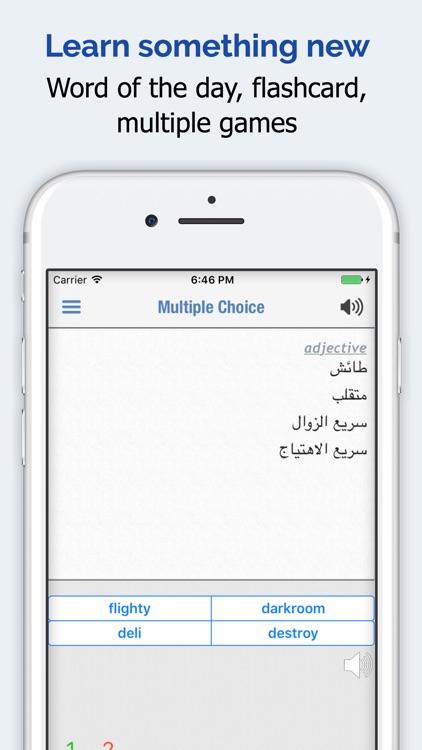 Arabic Dictionary + screenshot-4