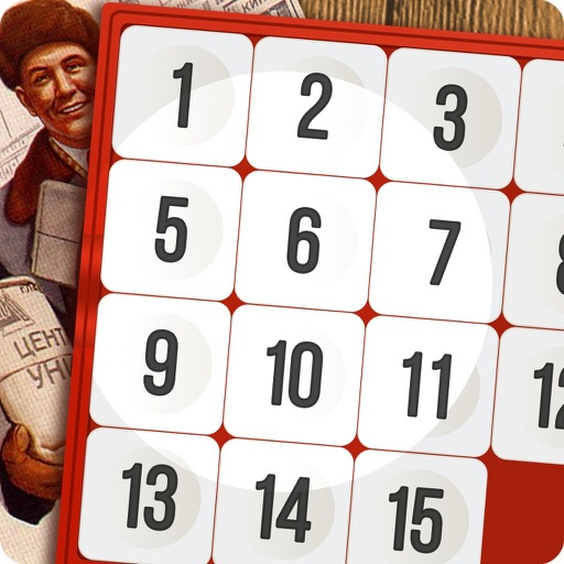 15 - Puzzles