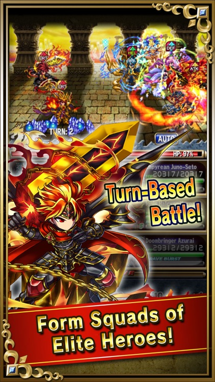 Brave Frontier screenshot-0