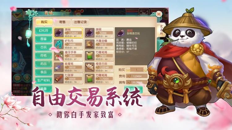 仙灵觉醒:q版西游回合制挂机游戏 screenshot-4