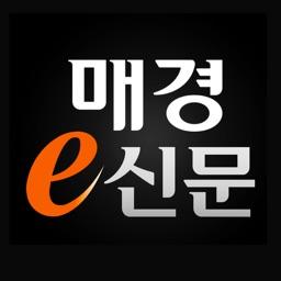 매경e신문 for iPad