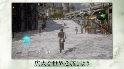 THE LAST REMNANT Rema... screenshot1