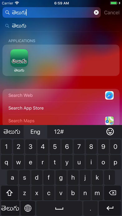 Telugu Keyboard (Mobile) screenshot two