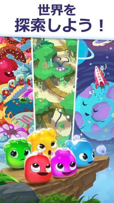 Jelly Splash -リラックスできるパズルゲーム ScreenShot3