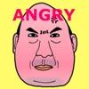 怒るおじさん - iPadアプリ