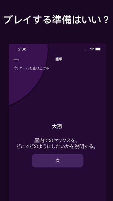 https://is5-ssl.mzstatic.com/image/thumb/Purple123/v4/c2/41/84/c24184f7-db43-1c92-1d21-3308b7d7eaa7/pr_source.png/392x696bb.png