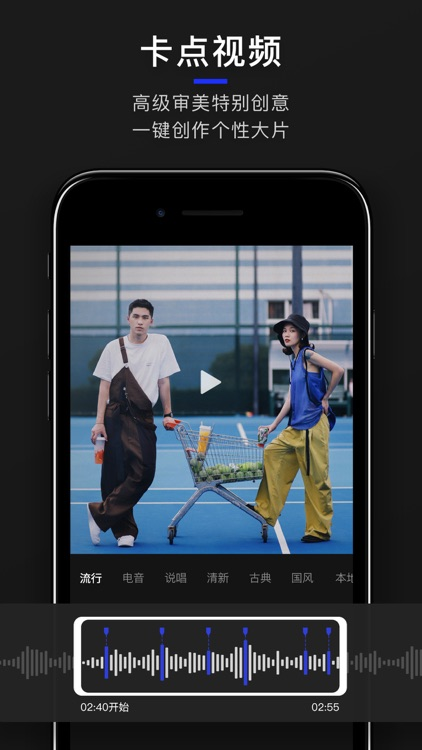 CAM HOMME-Men's Selfie Camera screenshot-4