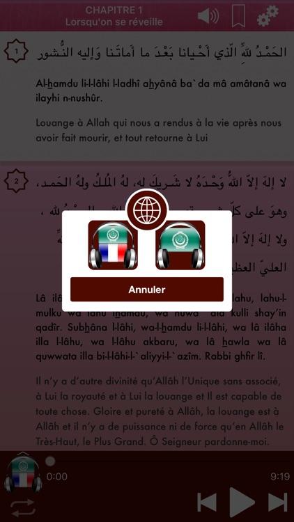 Hisnul Muslim Audio : Français screenshot-4