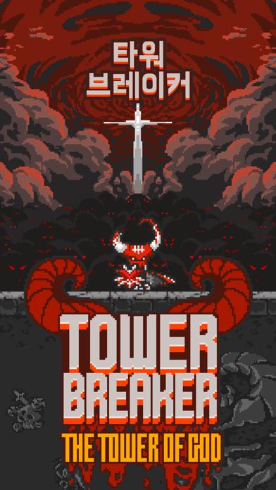 타워브레이커(Tower Breaker)-신의 탑 부수기 for Windows