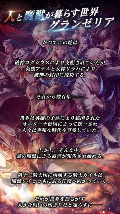 ラストクラウディア screenshot-4