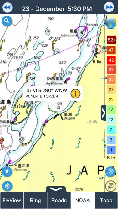風予報 wind forecastのおすすめ画像9
