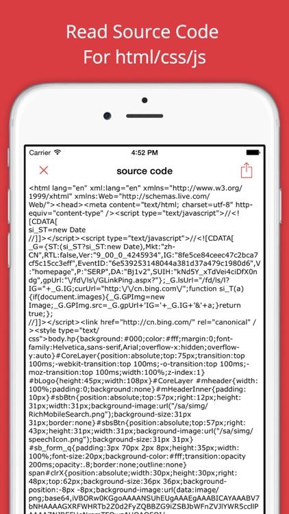 HttpFlow - Capture web request screenshot-3