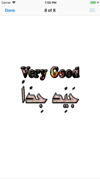 Learn Arabic Phrases Meanings screenshot-6