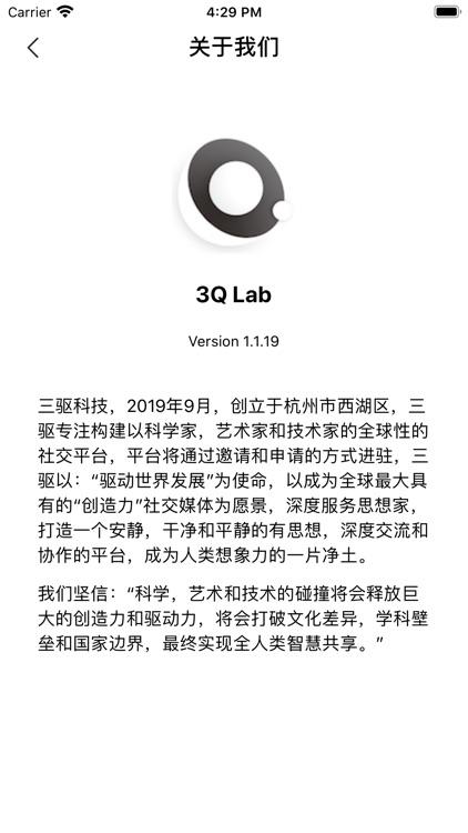 3Q Lab