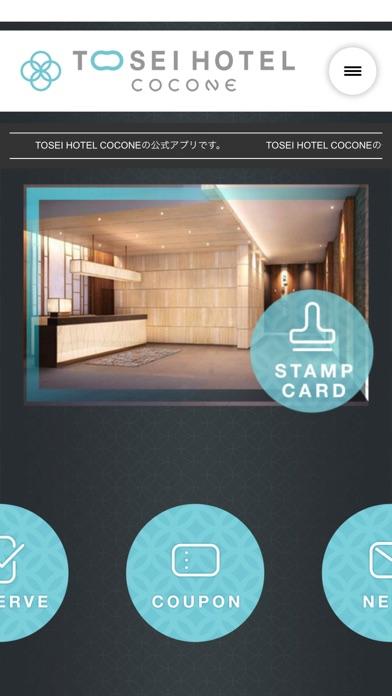 TOSEI HOTEL COCONE【トーセイホテルココネ】のおすすめ画像2