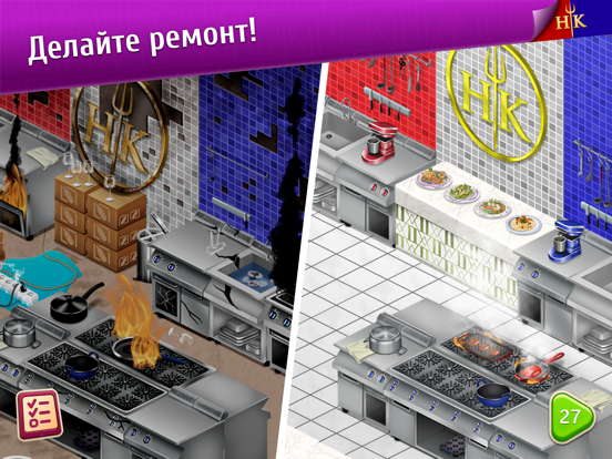 Hell's Kitchen: Match & Design на iPad