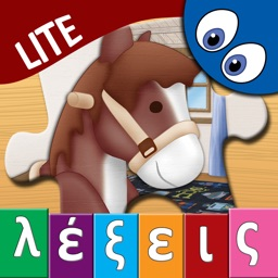 Greek Words and Puzzles Lite