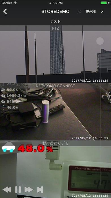 nexViewer3のスクリーンショット2