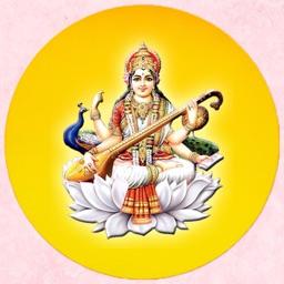 Gayatri Mantra With HD Audio