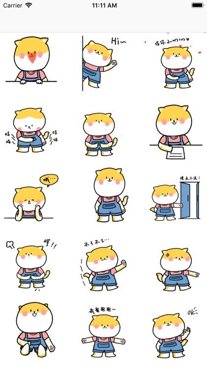 黄白猫动态贴纸-816