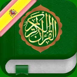 El Corán Pro : Español, Árabe