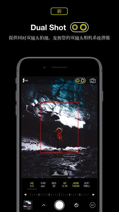 Screenshot for ProCam 6 in China App Store