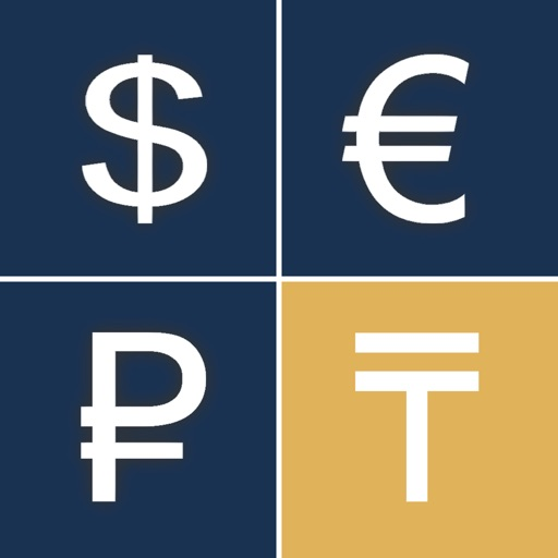 Курсы валют Казахстана