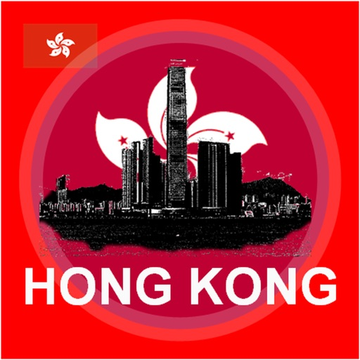 Hong Kong Looksee AR