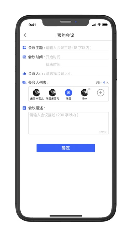 丽炬 screenshot-1