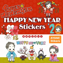Super NeNenyan Happy New Year!