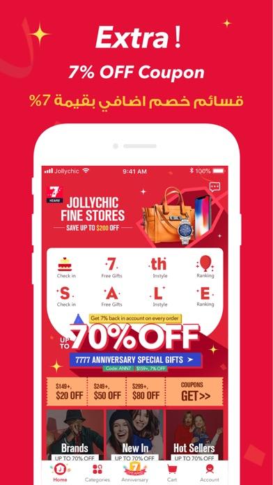 Screenshot for Jollychic- جولي شيك in Jordan App Store