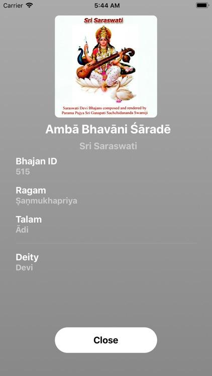 Bhajan Mala screenshot-4