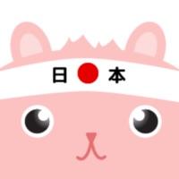 Codes for Tokyo Ride Hack