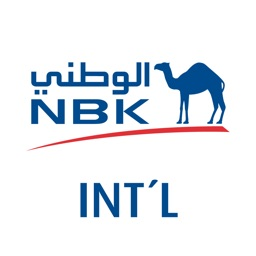 NBK International Mobile