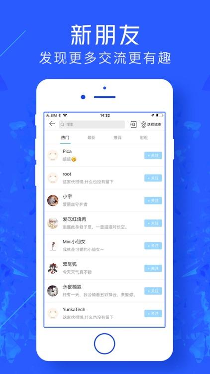 游戏云咖 screenshot-1