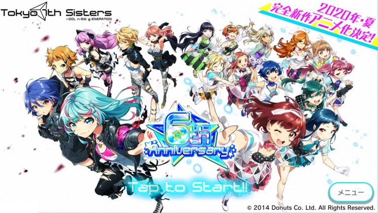 Tokyo 7th シスターズ screenshot-0