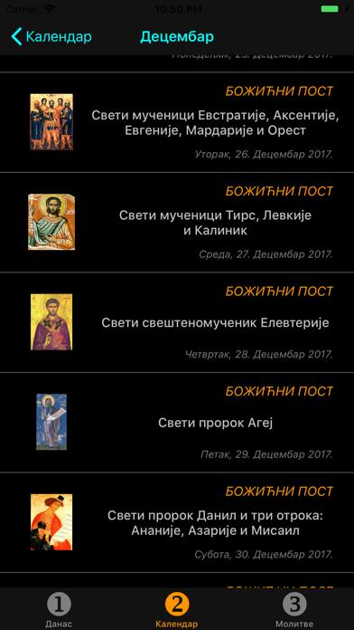 Screenshot #3 pour Pravoslavac