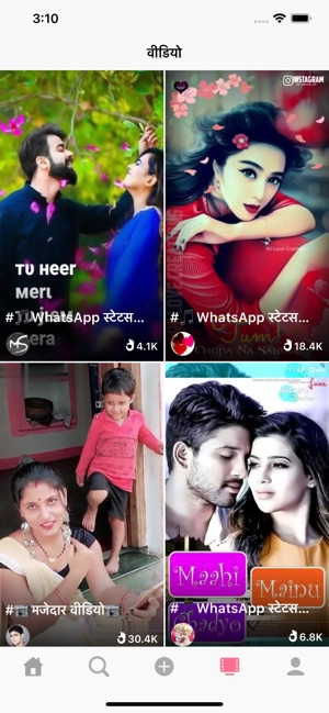 Sharechat Videos Status On The App Store