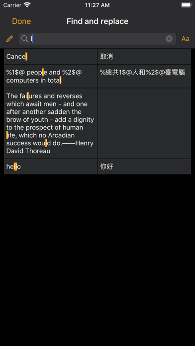 Xlifftool review screenshots